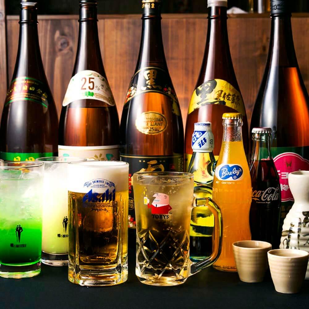 お飲み物|の画像